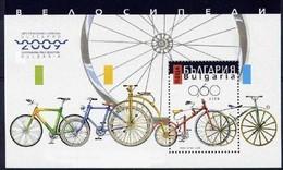 Bicycles - Bulgaria / Bulgarie 2009 - Block Imperforate MNH** - Bulgarie