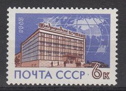 USSR - Michel - 1963 - Nr 2762 - MNH** - 1923-1991 USSR