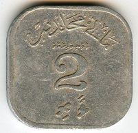 Maldives Maldive 2 Laari 1970 - 1389 KM 50 - Maldives