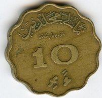 Maldives Maldive 10 Laari 1960 - 1379 KM 46 - Maldives