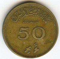 Maldives Maldive 50 Laari 1960 - 1379 KM 48.1 - Maldive