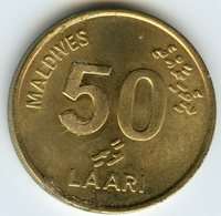 Maldives Maldive 50 Laari 1995 - 1415 KM 72 - Maldivas