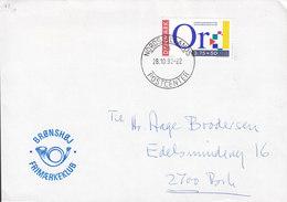 Denmark NORDSJÆLLANDS POSTCENTER 1992 Cover Brief BRØNSHØJ Denmark Dyslexic Stamp - Dänemark