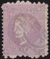 Serbia     .    Yvert   .    23c (C)    .     O     .  Gebruikt    .     /    .    Cancelled - Servië