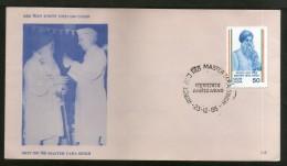 India 1985 Master Tara Singh Jawaharlal Nehru Sikhism Religion FDC # F995 - Religions