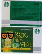 2017 China Starbucks Coffee Coffee Back To School Gift Card ¥500 - Cina