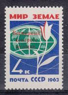 USSR - Michel - 1963 - Nr 2772 - MNH** - 1923-1991 USSR