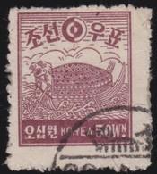 South  Corea       .    Yvert   .   25      .     O     .  Gebruikt    .     /    .    Cancelled - Korea (Zuid)