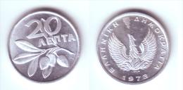 Greece 20 Lepta 1973 (Republic) - Grèce