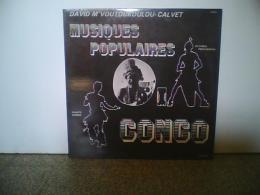 David M'voutoukoulou-Calvet -Musiques Populaires -Congo Vol.I - World Music