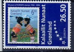 PIA -  GROENLANDIA  - 2006 - EUROPA - L' Integrazione  - (Yv  437) - 2006
