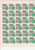 FEUILLE COMPLETE DE 30 VIGNETTES ARPHILA 75 -  COULEUR VERTE - Philatelic Fairs