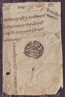 "India-Jaipur State Samvat 1996 ""Roznama"" Daily Report Document #DPC63 - Old Paper"