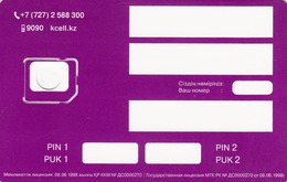 KAZAKHSTAN - Flowers, GSM Card , Mint, Dummy - Kazakhstan