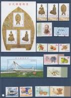 = Chine Lot De 15 Timbres, 1 Bloc De 3, 1 Bloc De 1 état Neuf - 1949 - ... Volksrepublik
