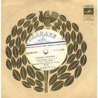 """EP 33 RPM (7"""")  Milva / Edith Piaf / Juliette Gréco  """"  Moulin Des Amours  """"  Russie - Compilations"""