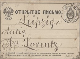 352d.Open Letter. Postcard. The Mail Went Through 1883. Moscow  Leipzig. Russian Empire. Germany - Lettres & Documents