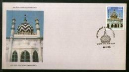 India 1995 Ala Hazarat Barelvi Dargah Mosque Islam Religion 1v FDC - Islam