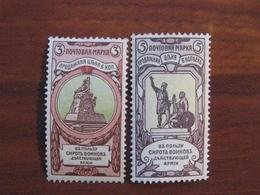 Russia 1904 MLH No 57.58 - 1857-1916 Empire