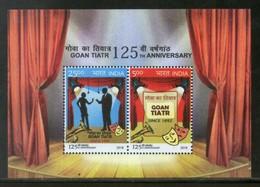 India 2018 Goan Tiatr Musical Theatre Dramas Culture Mask M/s MNH - Cinema