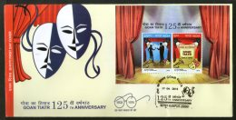 India 2018 Goan Tiatr Musical Theatre Dramas Culture Mask M/s On FDC - Cinema