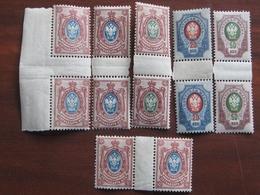 Russia 1912 MNH Pairs Mix No 71.72.74.75 - 1857-1916 Empire