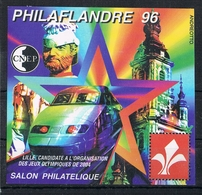 FRANCE BLOC CNEP N°22 N**  Train, Lille - CNEP