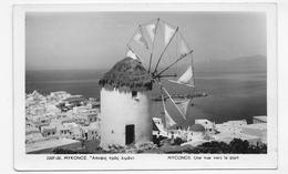 GRECE - MYCONOS - N° 2209/26 - UNE VUE VERS LE PORT AVEC MOULIN - FORMAT CPA NON VOYAGEE - Grèce