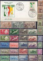FRANCE ! LETTRE 1er JOUR Et Timbres De Martinique Depuis 1920 - Martinique (1886-1947)