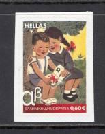Greece 2011 Primary School Reading Books - Self Adhesive Stamp MINT - Unused Stamps