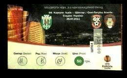 Football Tickets -  F.C.  KARPATY  Lviv  V  ST. PATRIKS ATHLETIC  Dublin  , 2011 , EURO - CUP. - Match Tickets
