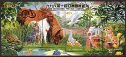 1996 - Australian PETS Minisheet Minature Sheet MNH Overprint TAIPEI - Blocks & Sheetlets
