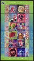 1998 - Australian ROCK N ROLL Sheetlet MNH - Blocks & Sheetlets