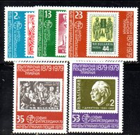 469 490 - BULGARIA 1979 , Serie 2439/2443  ***  MNH - Bulgaria