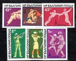 478 490 - BULGARIA 1979 , Serie 2507/2512  ***  MNH  Mosca - Bulgaria