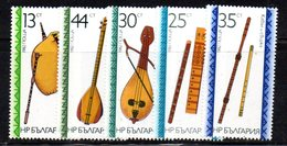 496 490 - BULGARIA 1982 , Serie 2680/2684  ***  MNH  Musica - Bulgaria