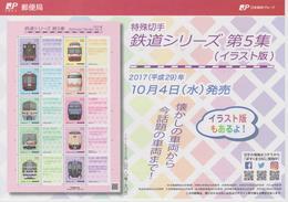 Japan 2017 Brochure About Railroad - Trains - Steam Locomotive - Izukyu Line - Odakyu Electric Railway - Tobu Railway - Japan