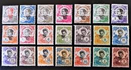 EMISSION 1922/23 - NEUFS * - YT 96/16 - MI 102/22 - Unused Stamps