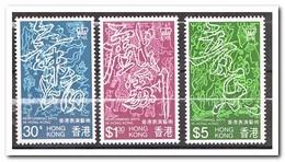 Hong Kong 1983, Postfris MNH, Art - 1997-... Région Administrative Chinoise