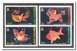 Hong Kong 1984, Postfris MNH, Chinese Lanterns - 1997-... Chinese Admnistrative Region