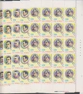 San Marino 1979 Famous Detectives 5v Sheetlets Of 40v (shtlts Are 1x Folded) ** Mnh (F7124) - San Marino