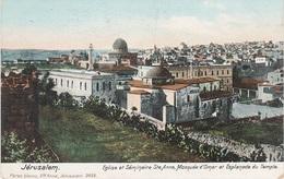AK Jerusalem ירושלים Al Quds القدس Ste Anne Mosquée Omar Israel מדינת ישראל دولة إسرائيل Palästina Palestine دولة فلسطين - Israel