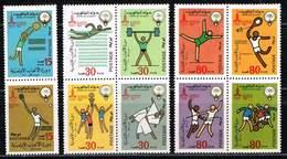 Kuwait 1980, Michel# 862 - 871 ** Olympische Spiele In Moskau - Kuwait