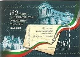 130 Years Of Diplomatic Relations Bulgaria - Italy - Bulgaria / Bulgarie 2009 - Block MNH** - Bulgarie