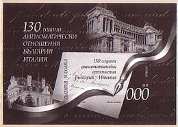 130 Years Of Diplomatic Relations Bulgaria - Italy - Bulgaria / Bulgarie 2009 - Block Souvenir - Bulgarie