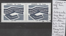 TIMBRE DE FRANCE NEUF** LUXE VARIETE Nr 2080 G COULEUR BEIGE ABSENT SUR PAIRE COTE 1200€ - Curiosities: 1980-89 Mint/hinged