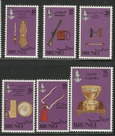 BRUNEI 1981  ROYAL REGALIA 2ND SERIES SET MNH - Brunei (1984-...)