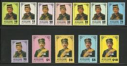 BRUNEI 1996  SULTAN HASSANAL BOLKIAH DEFINITIVE SET MNH - Brunei (1984-...)