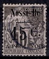 Nossi-Bé Maury Taxe N° 12 Oblitéré. B/TB. A Saisir! - Nossi-Be (1889-1901)