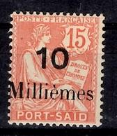 Port-Saïd Maury N° 67A Neuf *. Signé Brun. B/TB. A Saisir! - Port Said (1899-1931)